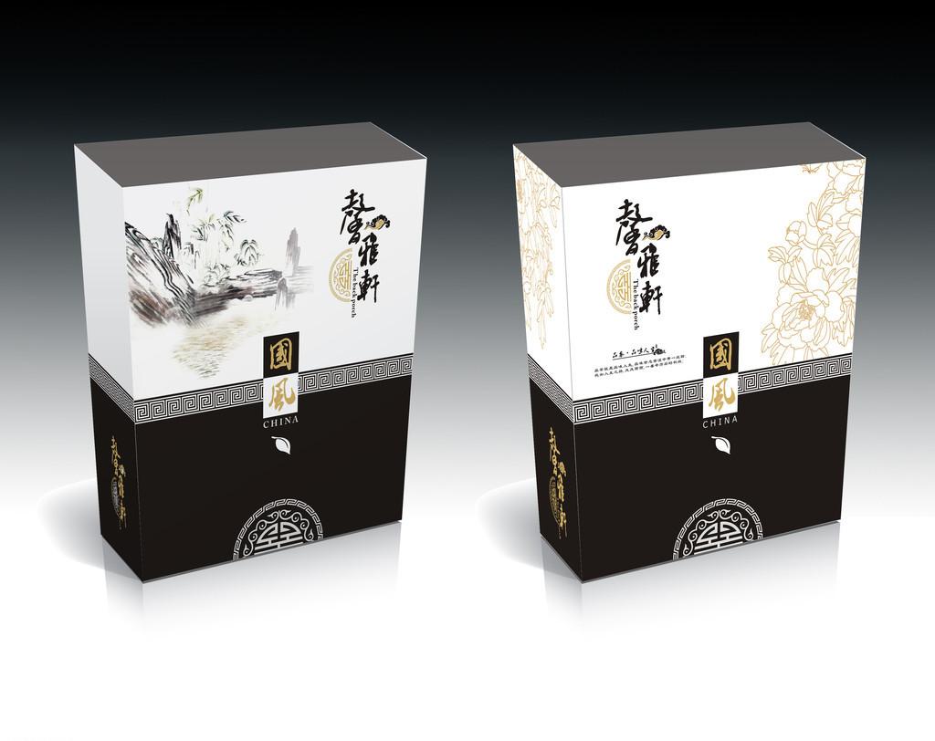包装 包装设计 购物纸袋 设计 纸袋 1024_812