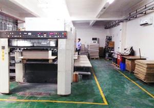 茂业科技印刷部