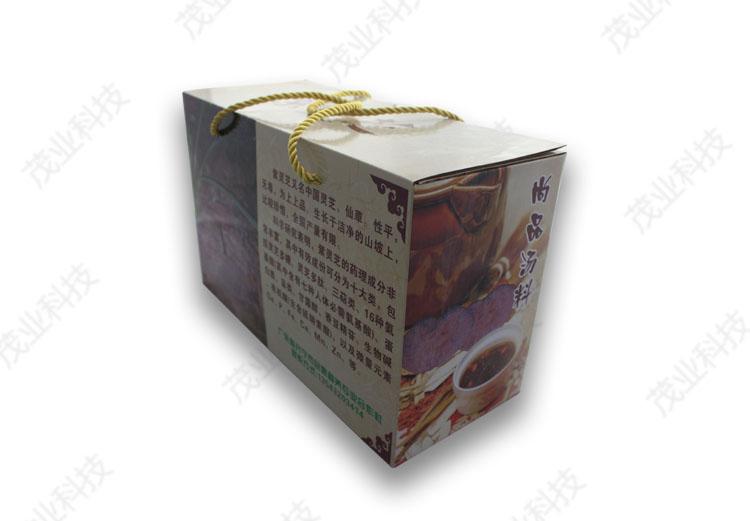 紫灵芝包装盒