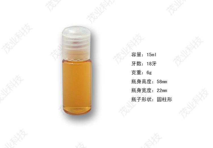 15ml-圆柱瓶