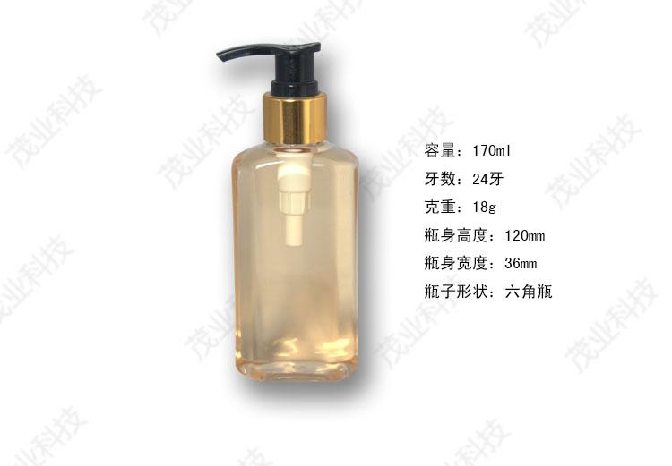 170ml-六角瓶