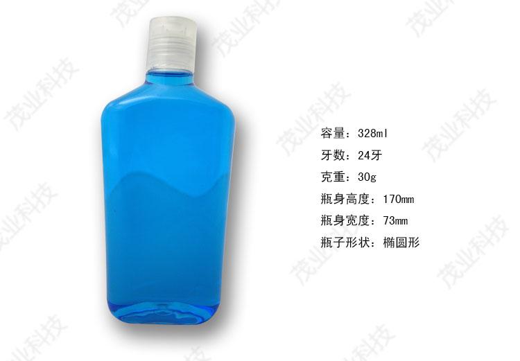 328ml-扁瓶