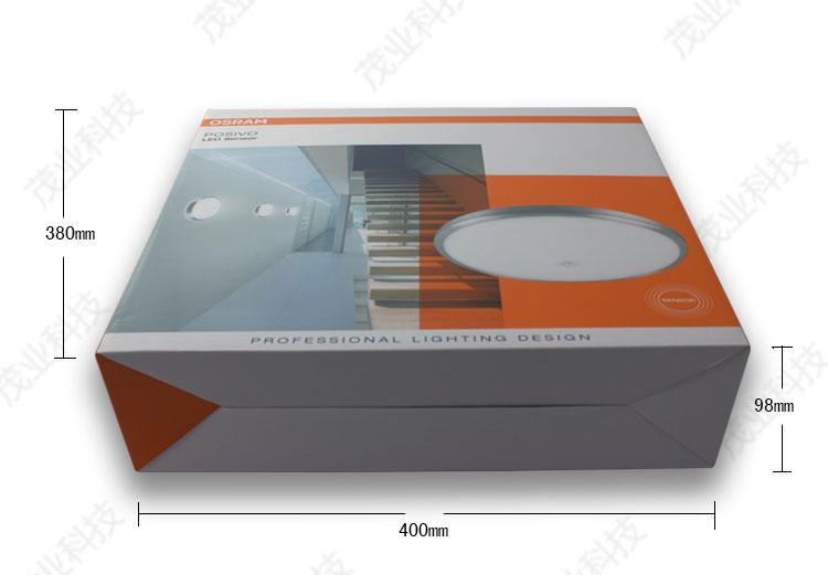 惠州包装盒印刷|灯具包装盒|包装盒定制|彩盒印刷厂|包装盒生产