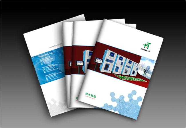 惠州画册印刷|宣传画册印刷|画册定制|宣传画册定做|惠州印刷厂