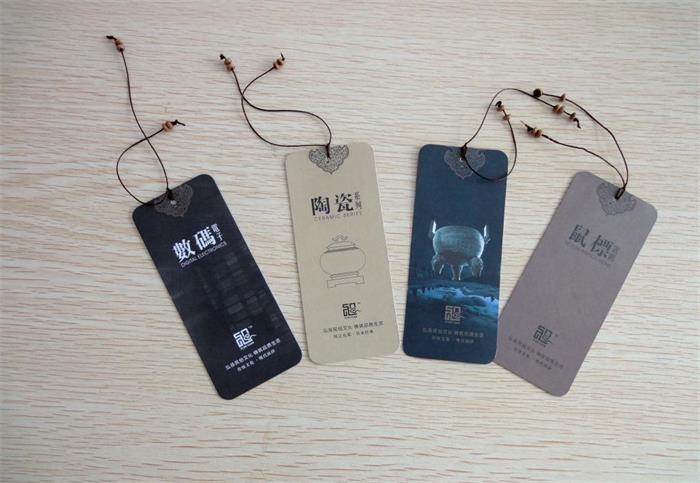 吊牌印刷厂|惠州吊牌印刷|服饰吊牌印刷|化妆品吊牌印刷|惠州印刷厂