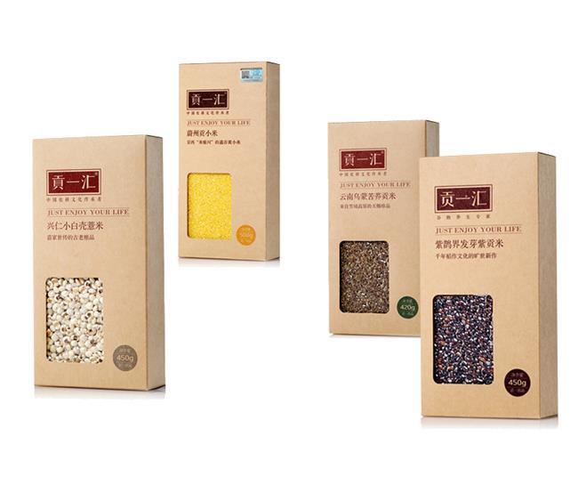 食品包装盒|食品包装盒定制|纸质食品包装盒印刷