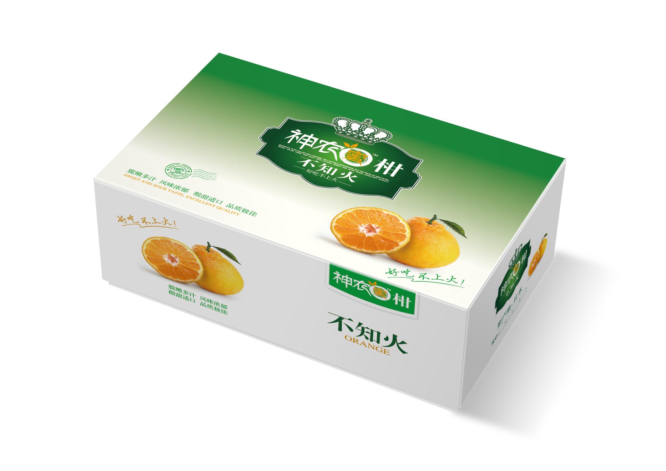 水果包装盒|水果包装盒厂家|水果包装盒印刷|水果包装盒定制