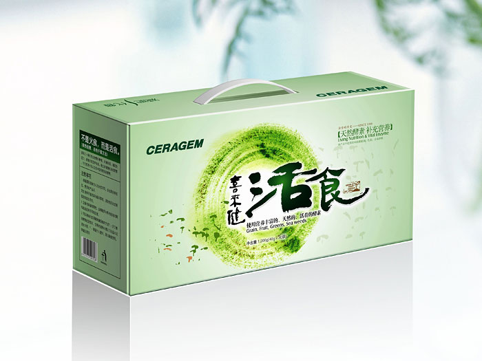食品包装盒|营养品包装盒|酵素包装盒|包装盒定制