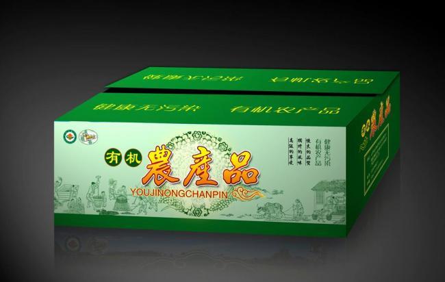 农产品包装盒|农产品包装盒定制|农产品包装盒印刷|农产品包装盒厂家