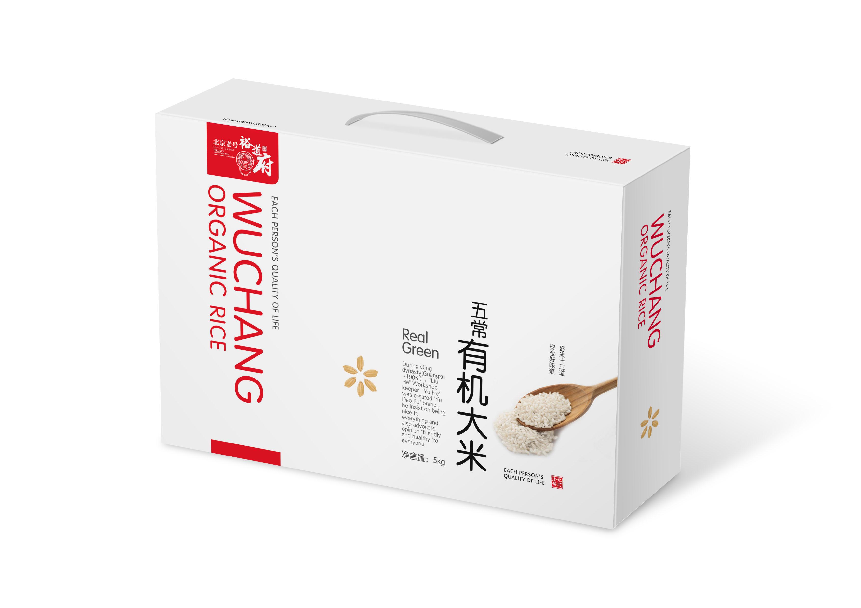 农产品包装盒|大米包装盒|农产品包装盒定制,农产品包装盒印刷