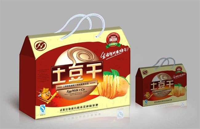 农产品包装盒|农产品包装盒定制|农产品包装盒印刷|土豆包装盒