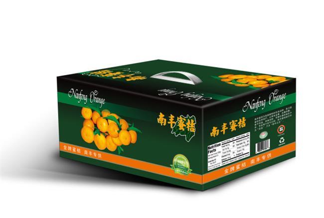 桔子包装盒|砂糖桔包装盒|农产品包装盒定制