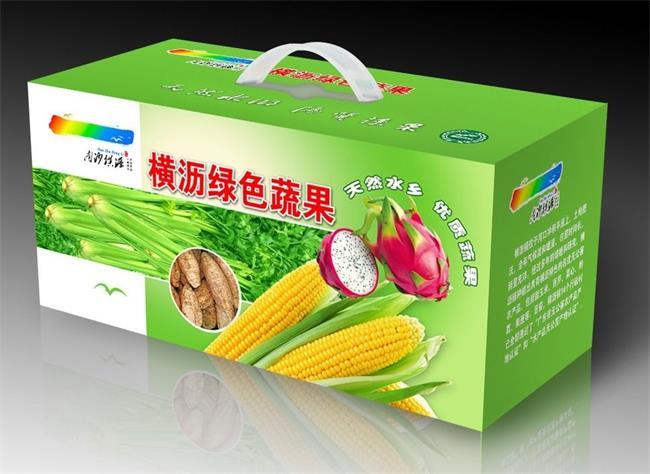 农产品包装盒印刷|蔬菜包装盒生产|蔬果包装盒定制