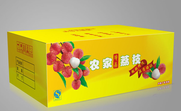 农产品包装盒|农产品包装盒印刷|荔枝包装盒|纸质荔枝包装盒印刷