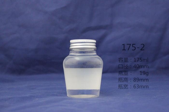 175ml透明糖果罐