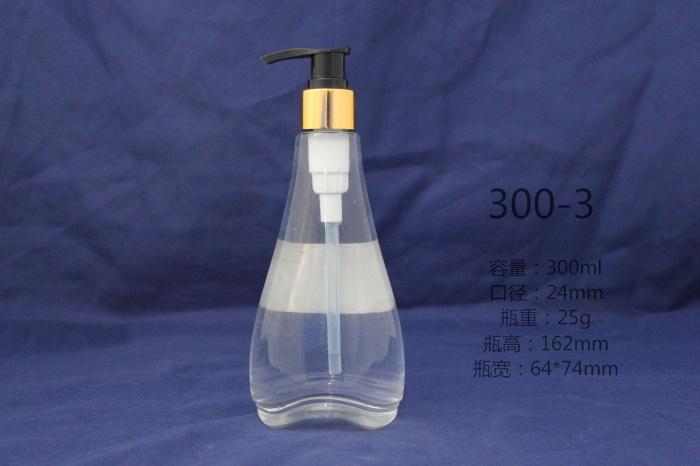 300ml洗发水瓶