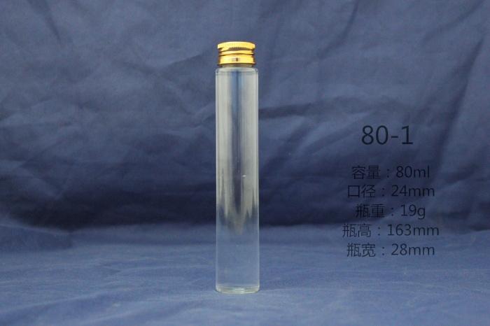 90ml透明细管瓶