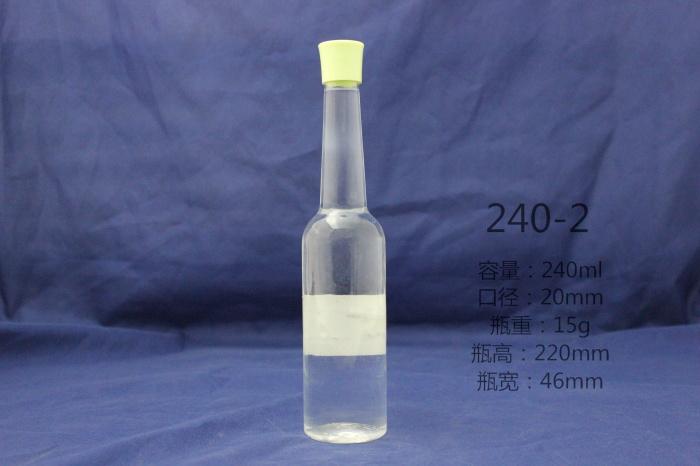 240ml长颈饮料瓶