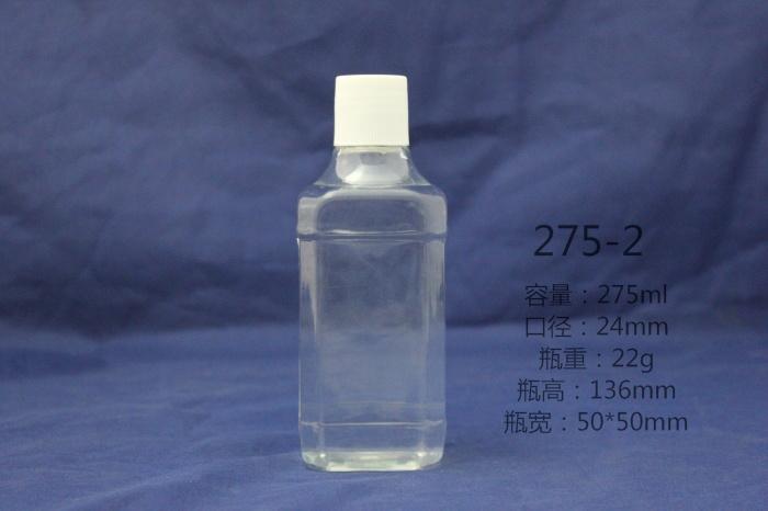 275ml四方瓶|透明塑料瓶