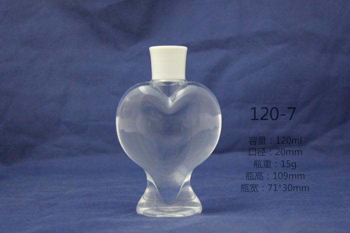 120ml化妆品瓶|透明塑料瓶(高脚心形瓶)