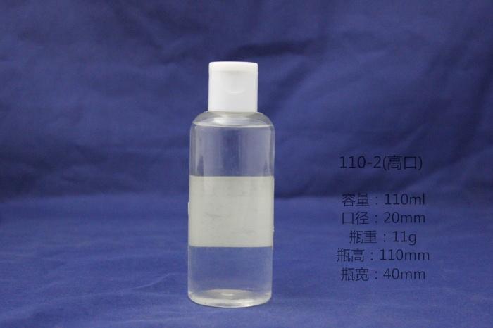 110ml圆瓶|透明塑料瓶|pet塑料瓶