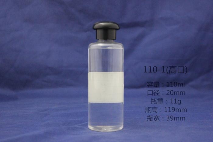 110ml化妆品瓶|pet塑料瓶|透明塑料瓶