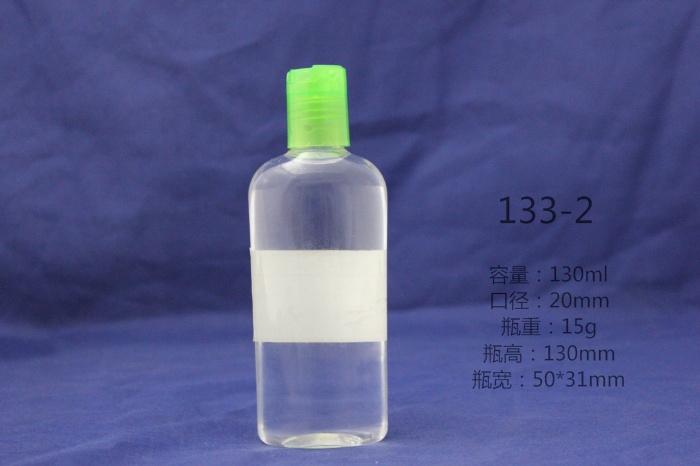 130ml扁瓶|pet塑料瓶|透明塑料瓶