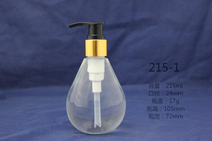 210ml化妆品瓶|灯泡瓶|pet塑料瓶