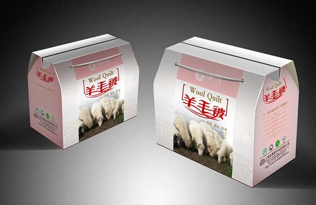 家纺包装盒|棉被包装盒|被子包装盒