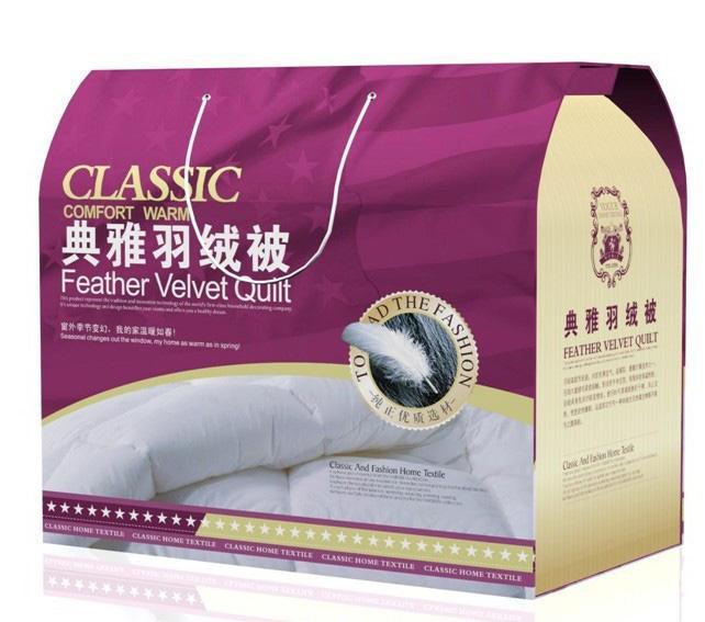 棉被包装盒|被单包装盒
