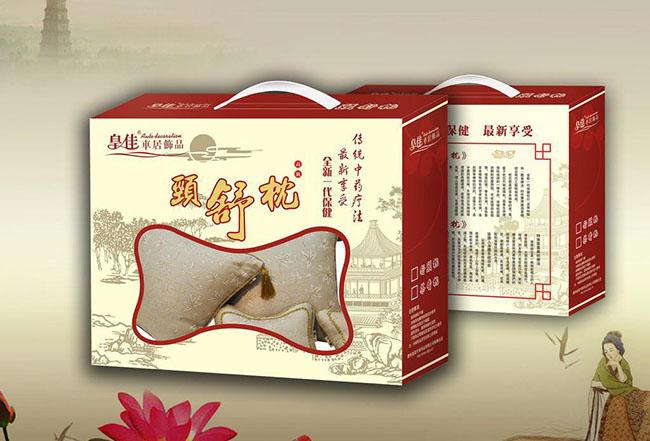 家纺包装盒|枕头包装盒