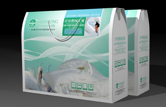 家纺包装盒|家纺纸盒|枕头包装