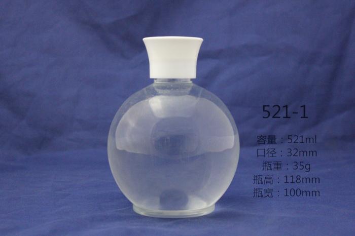 520ml球形瓶|洗浴用品瓶|pet瓶