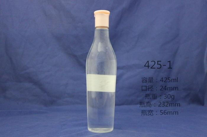 425ml饮料瓶|pet瓶|透明塑料瓶
