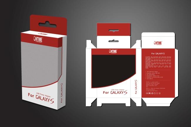 充电器包装盒|包装盒印刷