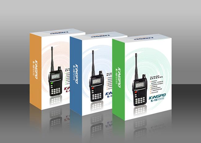 无线对讲机包装盒|包装盒彩印