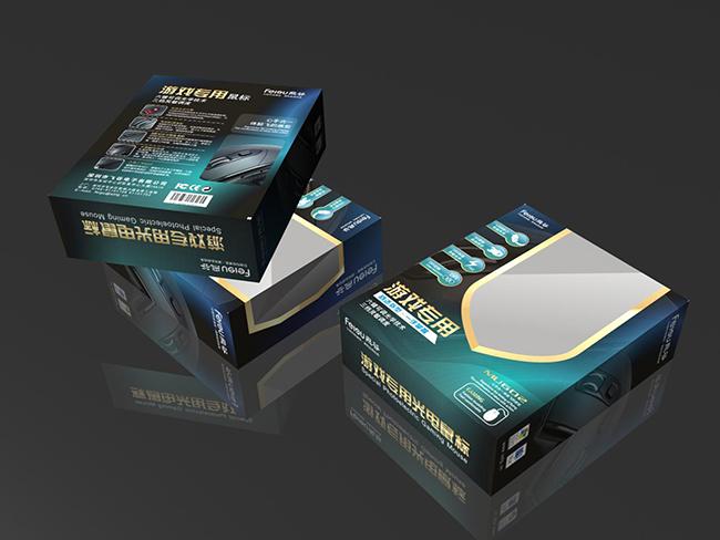 鼠标包装盒|鼠标彩盒印刷