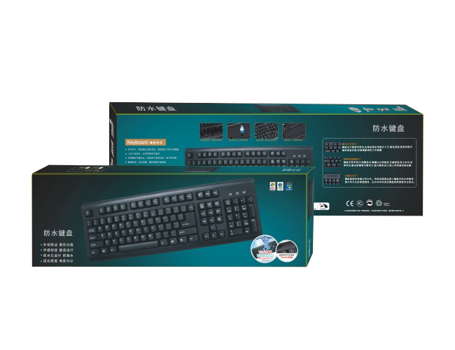键盘包装盒|键盘彩盒彩印