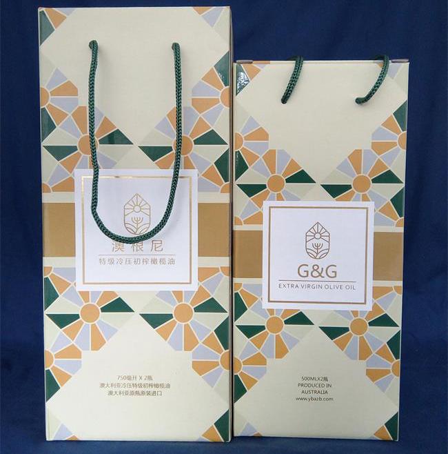 化妆品瓶包装盒|橄榄油包装盒