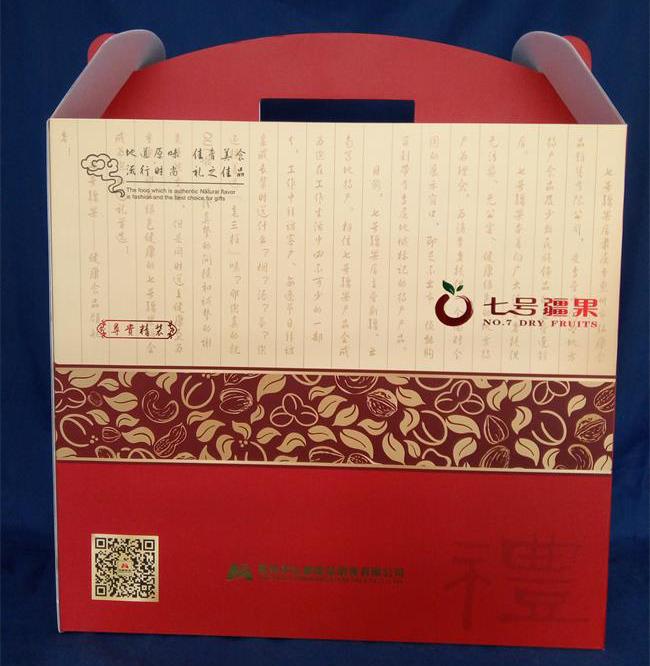 农产品包装盒|食品包装盒