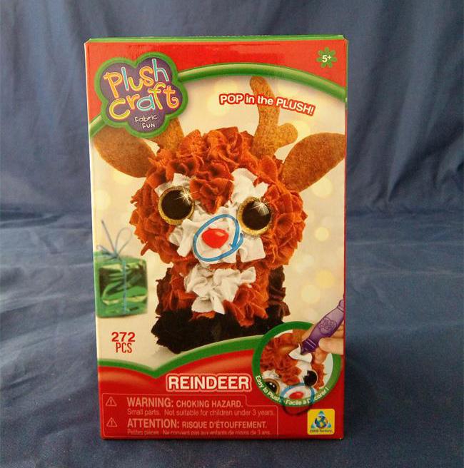 玩具包装盒|布娃娃包装盒