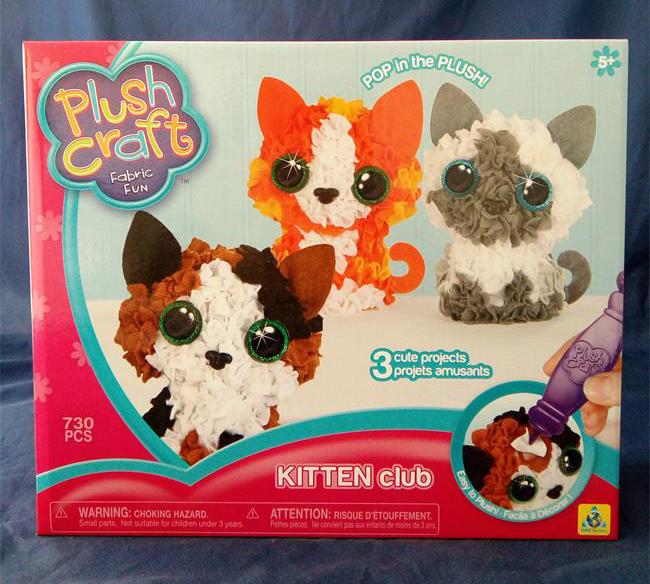 公仔包装盒|玩具包装盒印刷