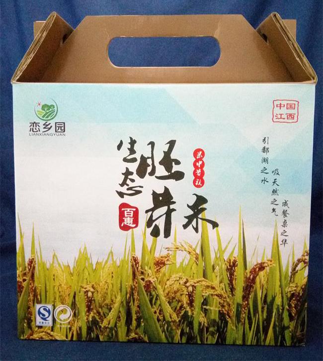 生态米包装盒|农产品包装盒印刷