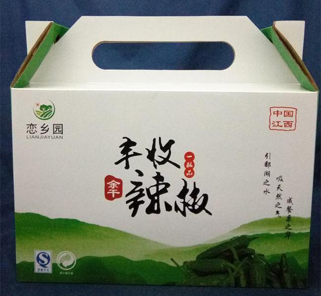 青椒包装盒|辣椒包装盒|农产品包装盒